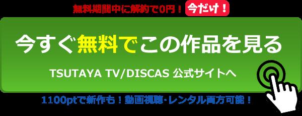 しんちゃん テレビ 旅行 クレヨン 放送 ハリケーン 新婚